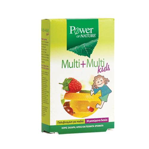 MULTIMULTI_KIDS_30S_POWER_OF_NATURE_480x480.png